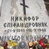 Cmentarz w Krynicy Zdrój <br />- Grób Nikifora - malarza<br /> prymitywisty [*] :: Cmentarz w Krynicy Zdrój <br />Grób NIKIFORA malarza pry<br />mitywisty [*] [*] [*] Nik<br />ifor Krynicki, urodzony