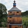 Dzwonnica w Komańczy